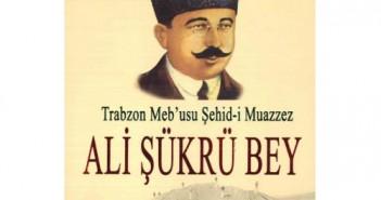 Ali-Şükrü-Bey-600x900-500x500