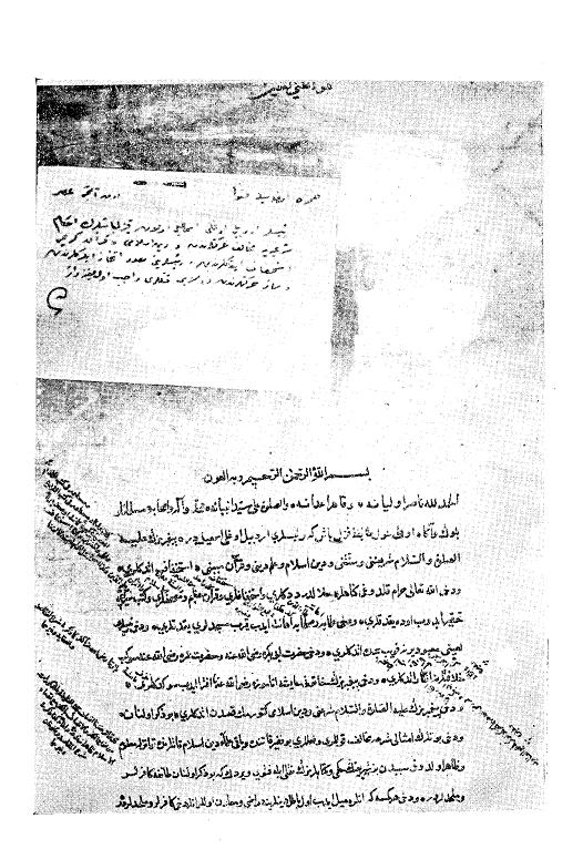 Yavuz Sultan Selim'in İran Seferi İçin Aldığı Fetvanın Vesikası02