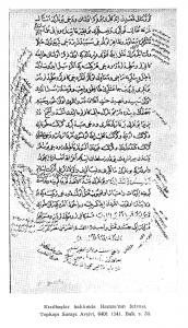 Yavuz Sultan Selim'in İran Seferi İçin Aldığı Fetvanın Vesikası05
