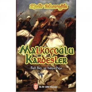 malkocoglu_kardesler-500x500