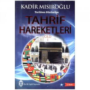 tahrif_1-600x900-500x500