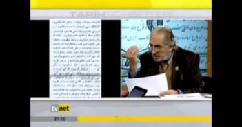 LAİKLİK – Tarih Sohbetleri (01.10.2010)