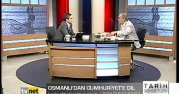 LİSAN (DİL) MESELESİ – Tarih Sohbetleri (03.09.2010)