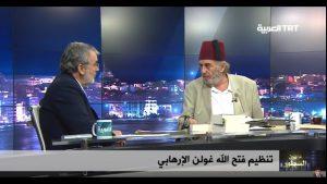 FETÖ GERÇEĞİ – TRT Arapça (25.08.2016)