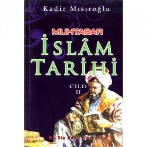 Muhtasar_2-500x500