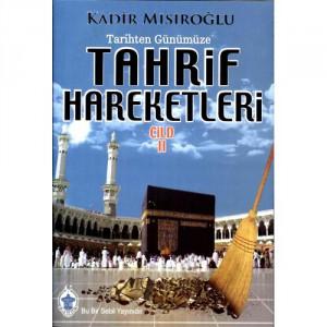 tahrif_2-500x500